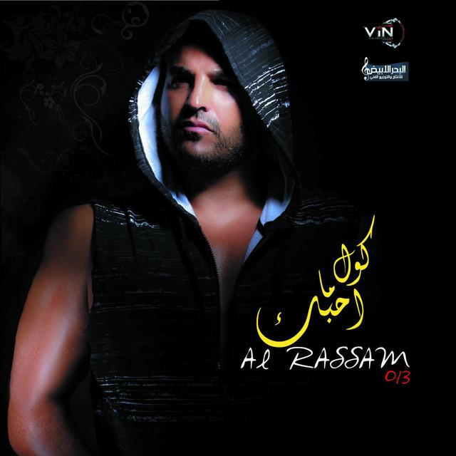 Hussam Al-Rassam